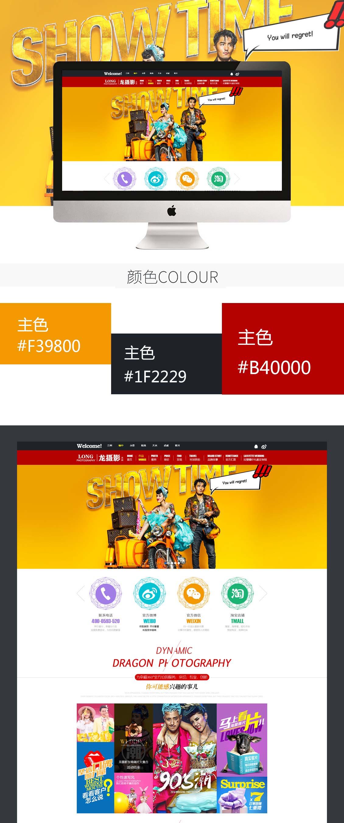 yabovip2019摄影亚博app官方下载安卓版手机yabo21公司