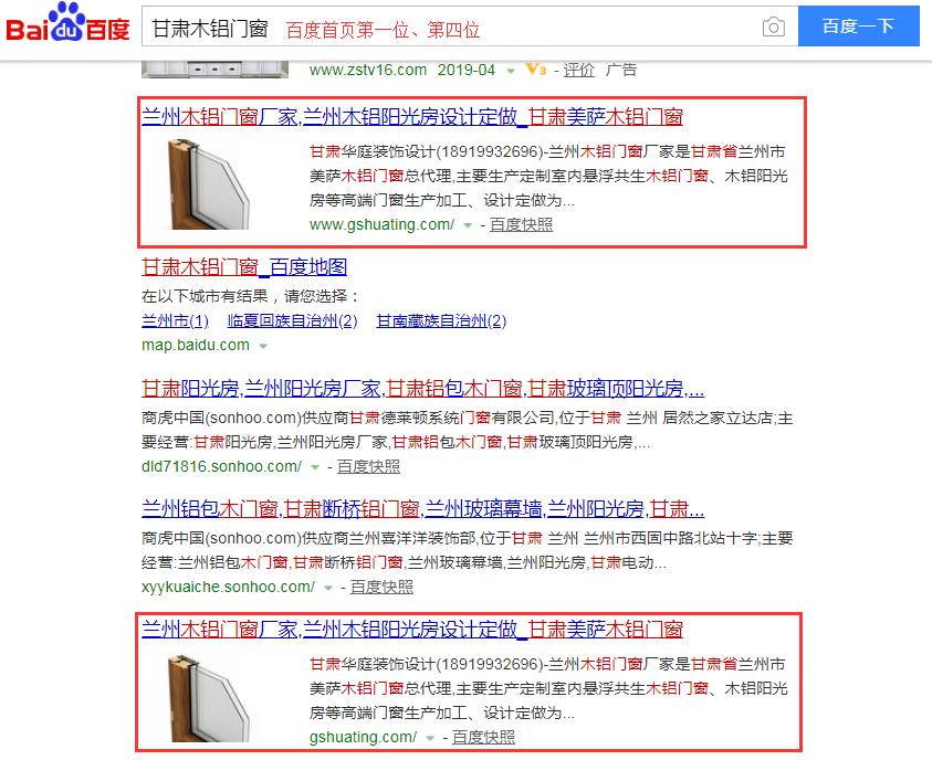兰州网站seo优化