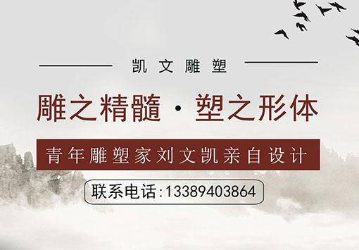 兰州凯文雕塑工作室快优SEO优化网站上线