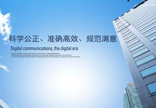 甘肃宏强工程检测网站建设作品