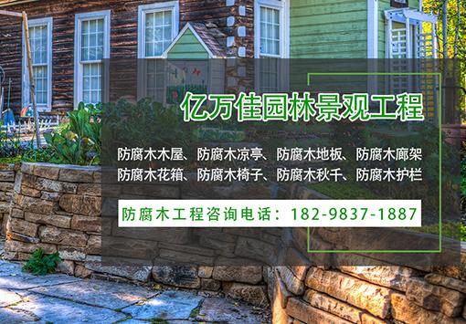 甘肃亿万佳园林景观工程有限公司亚博app官方下载安卓版手机SEO优化