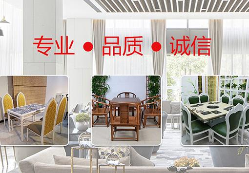 甘肃金磊酒店家具有限公司跟启航合作快优推广