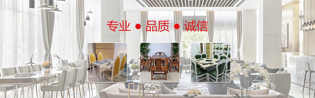 甘肃金磊酒店家具有限公司大图