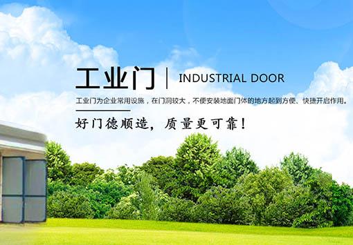 热烈庆祝甘肃德顺科技门业有限公司SEO优化网站上线!