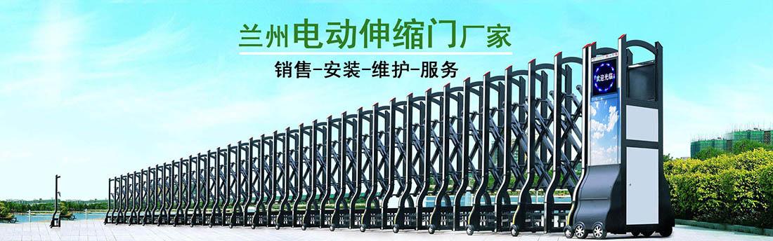 甘肃德顺科技门业有限公司SEO优化网站上线