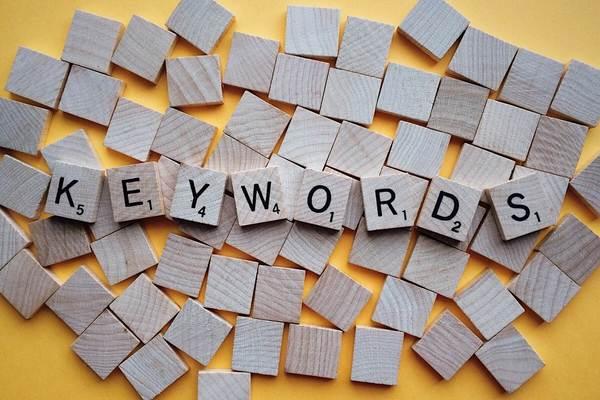兰州网站建设:关键字的网络营销模式4大指南