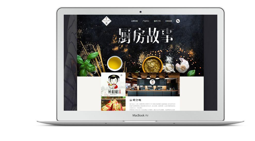 常见的企业网站设计需求种类