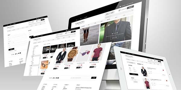 什么样的网站建设内容适合现在的搜索引擎和用户