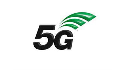 蘭州網站建設:5G高速上網對網頁設計帶來什改變?
