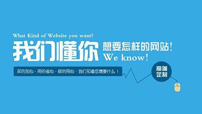 青海兰州网站建设哪家好,怎样选择网站建设公司?