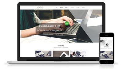 网站建设时应该如何做好网站策划方案