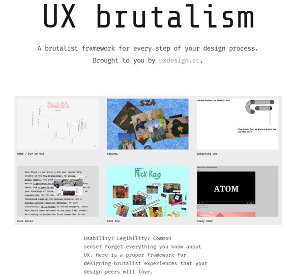 什么是粗野网页设计