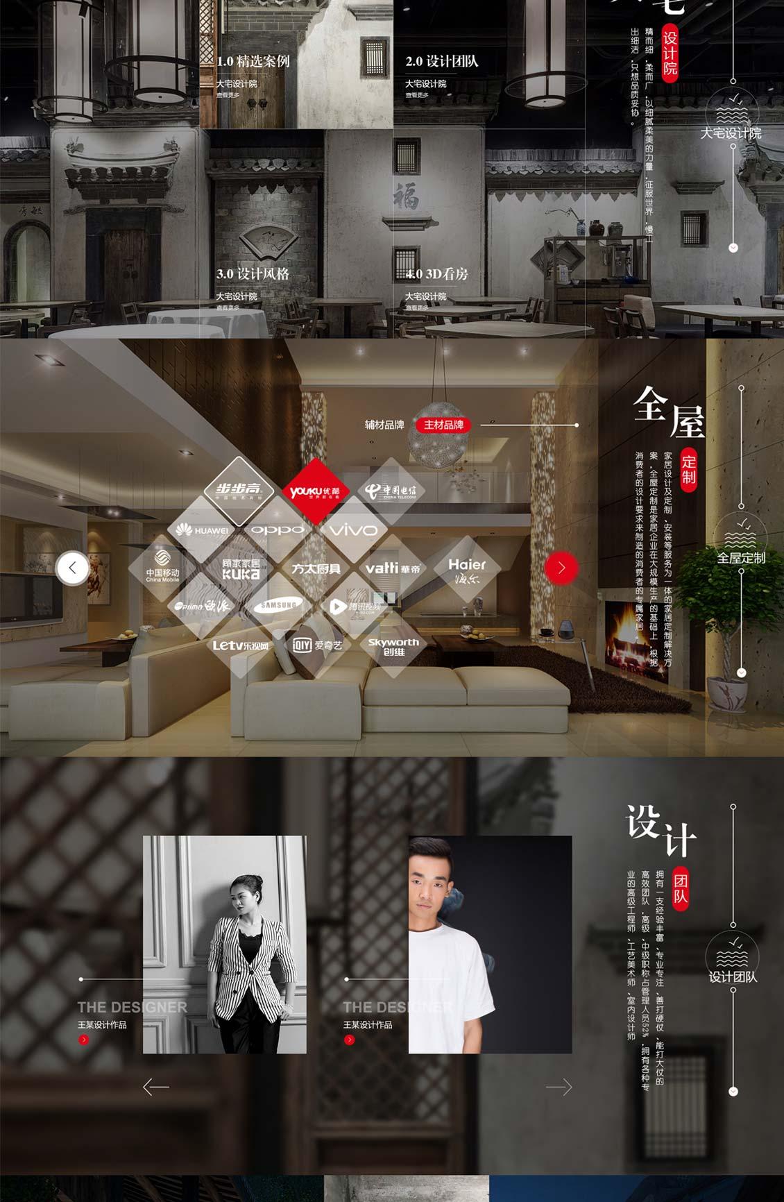 兰州建筑装饰公司网站建设案例