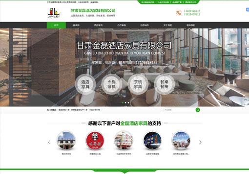 兰州seo优化公司帮助酒店家具行业做关键词排名