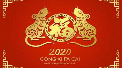 2020年甘肃启航春节放假通知