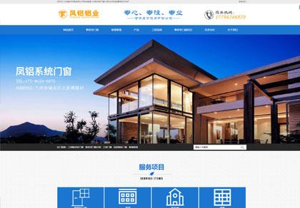 yabovip2019seo推广优化效果案例—凤铝门窗行业