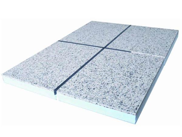 防火保温装饰一体化板