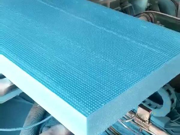 挤塑聚苯保温板