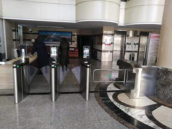某银行人员及货物通道安防系统
