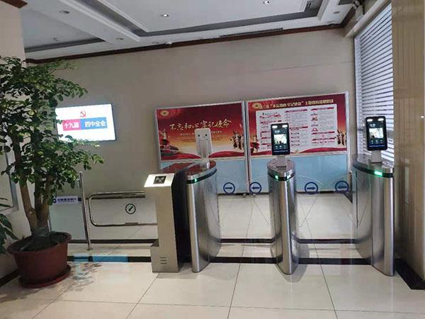 银行人员及货物通道安防系统