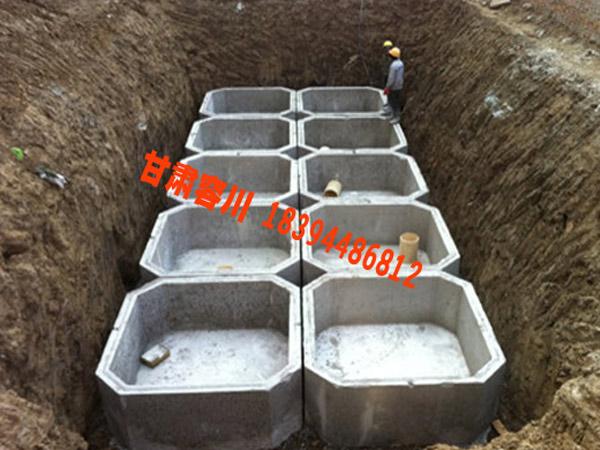 预制水泥组合式化粪池
