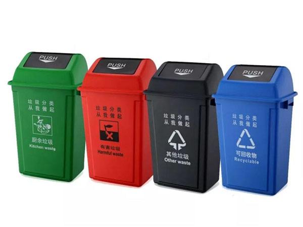 垃圾分类新标准,不懂垃圾分类的快跟兰州高空作业车租赁学一学