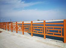 仿木河堤护栏