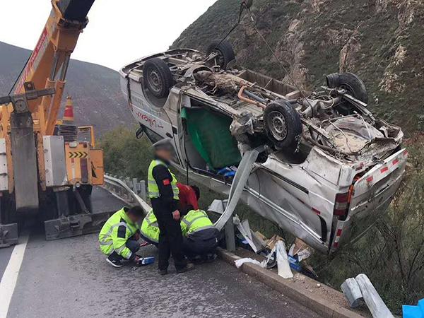 交通事故救援