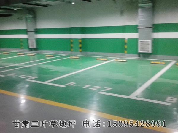陇南市银河星座住宅小区地下停车场环氧地坪施工案例