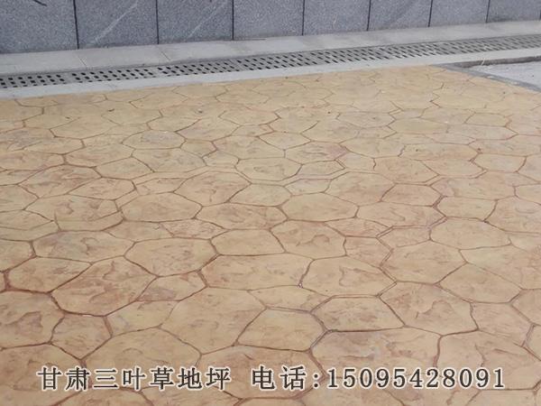哈达铺红军长征纪念馆广场压花彩色地坪施工