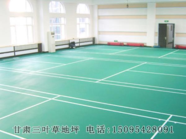 pvc塑胶运动地板