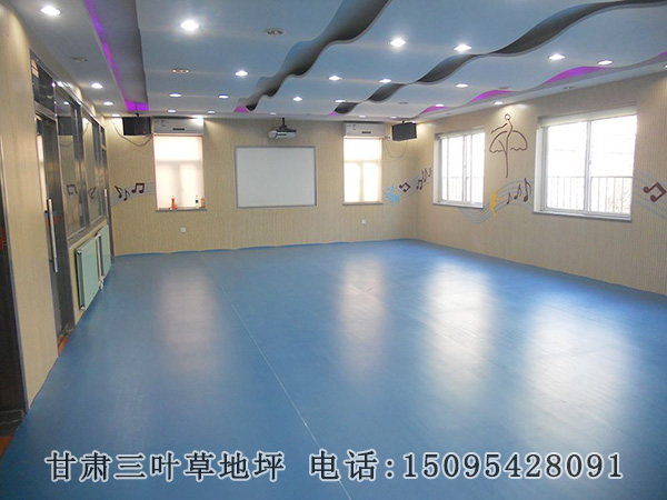 舞蹈教室地板