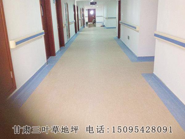 医院过道地板