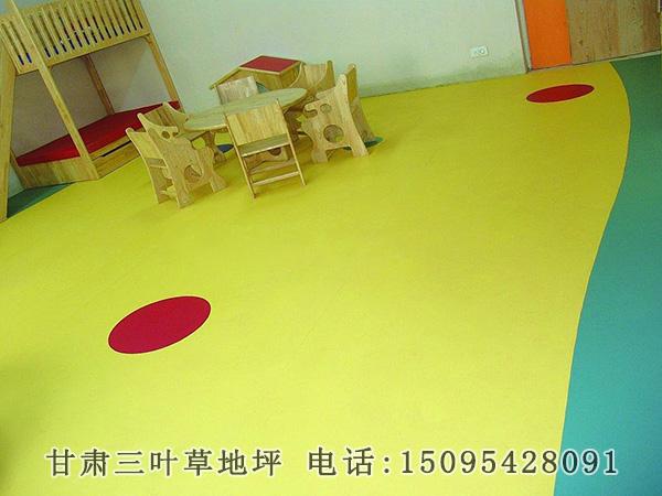 pvc幼儿园地板