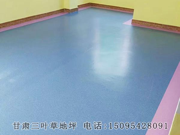 幼儿园教室pvc地板胶