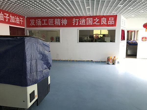 彭家坪创智国际实验室PVC地胶
