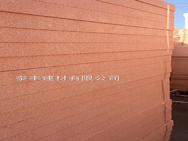 外墙保温真金板