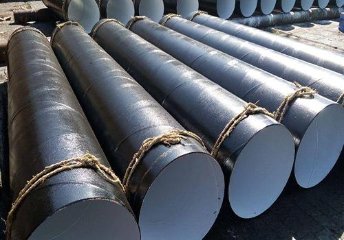 陶瓷復合鋼管
