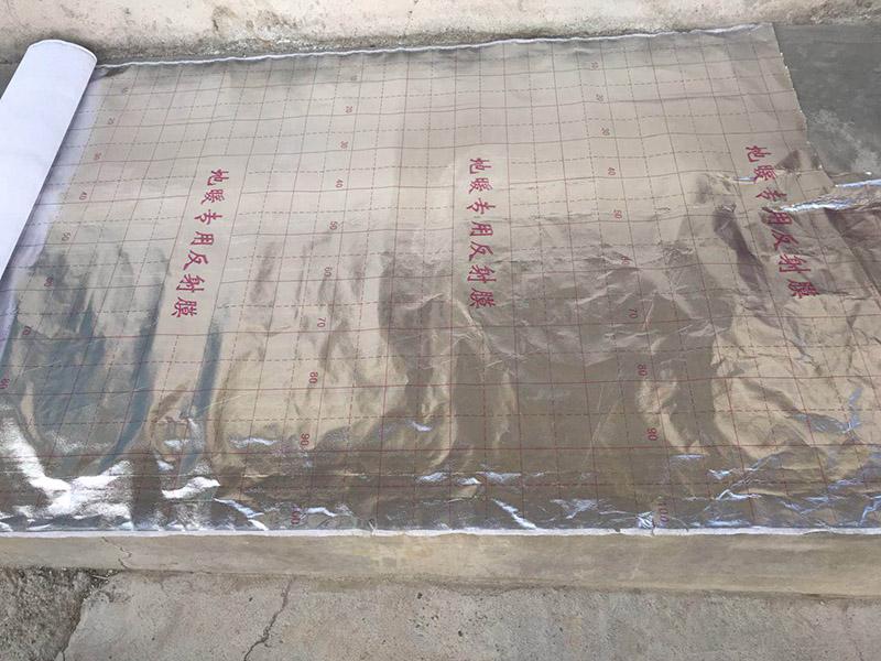 蘭州地暖反射膜定做廠家