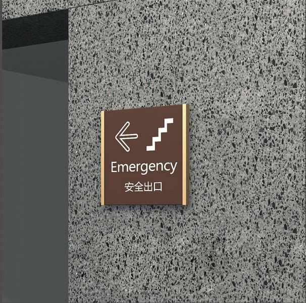 小區出口標識牌