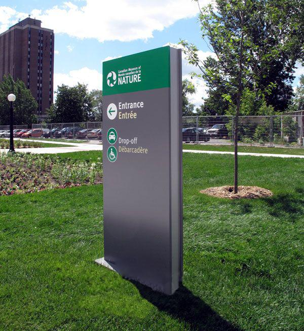 入口指示牌標識