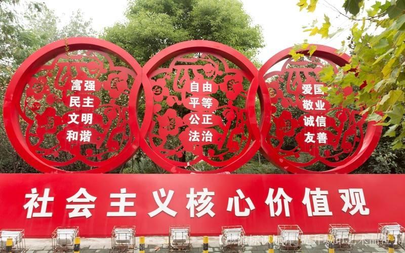 黨建文化標識標牌設計