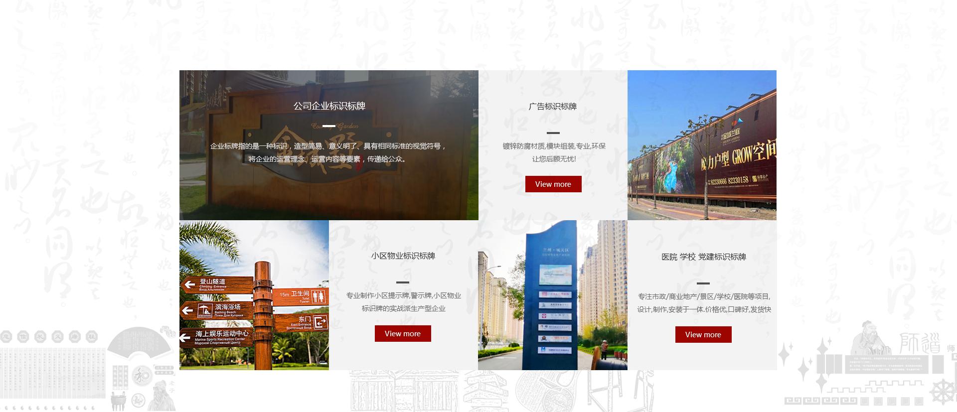 甘肅天藝源文化傳媒有限公司,是一家專注于蘭州公司標識標牌、企業標識標牌制作的企業。