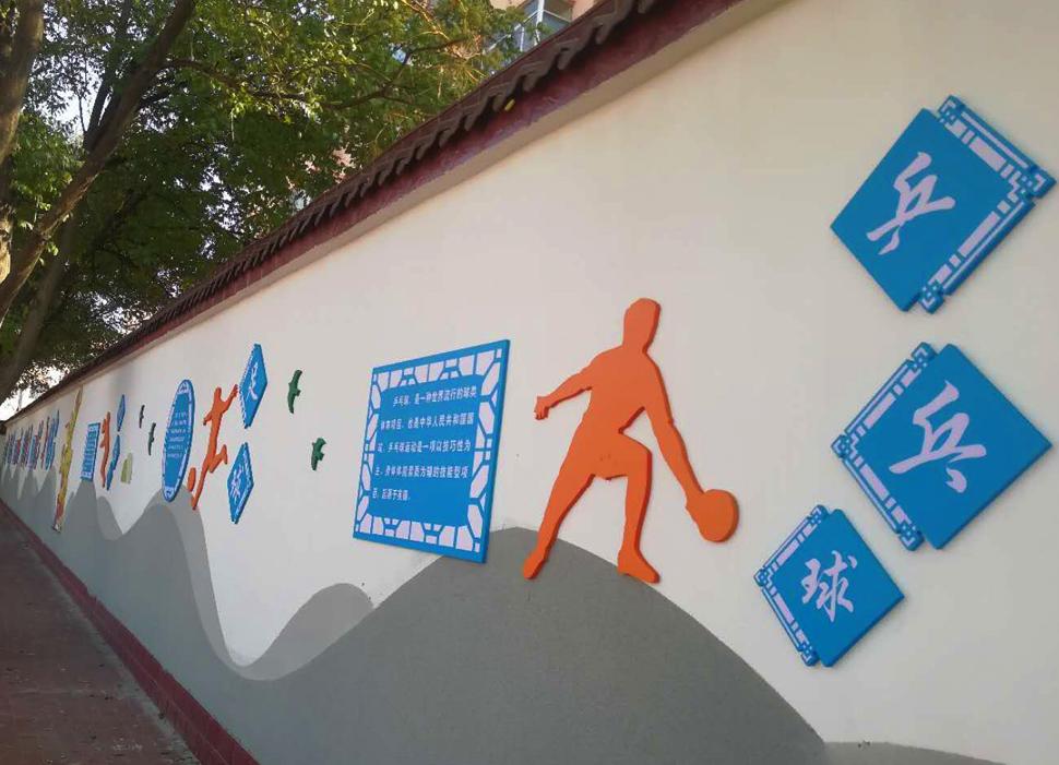 学校户外文化形象墙