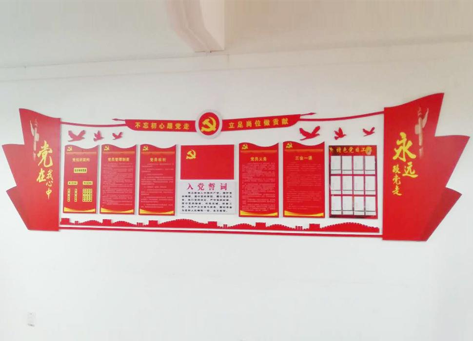 兰州校园文化墙设计