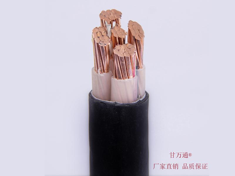 電力電纜-4x50+1x25