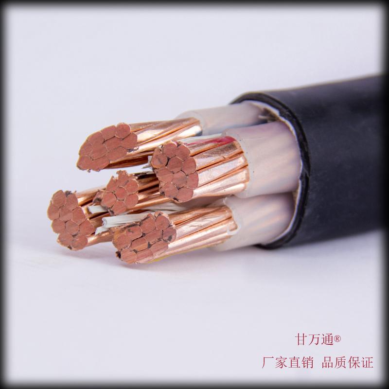 电力电缆注意事项