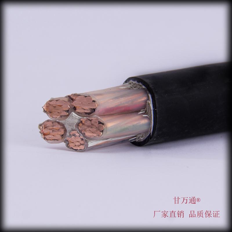 甘肅高壓電力電纜