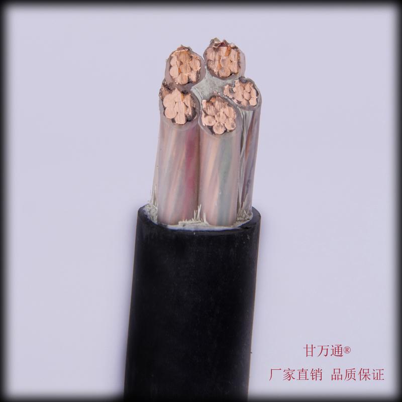 甘肃高压电力电缆价格