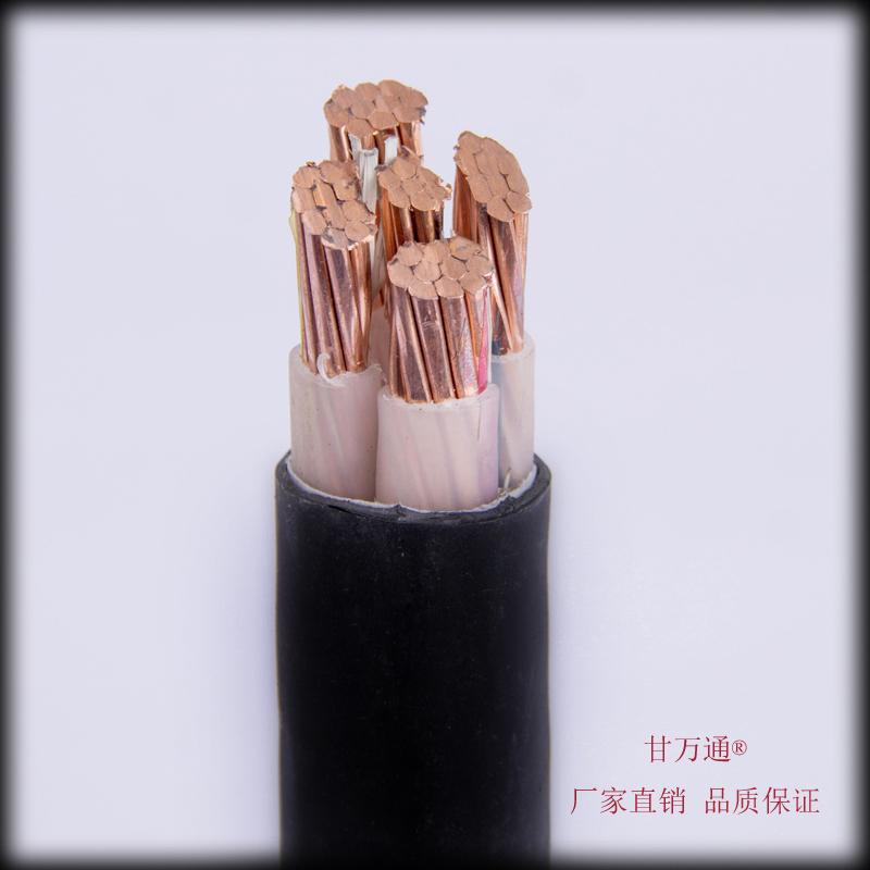 兰州电线电缆厂家批发